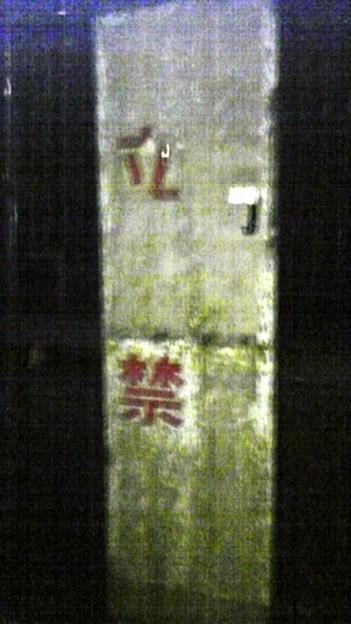 914_突撃隊長 ◆2r6BGEOF0I_補正1