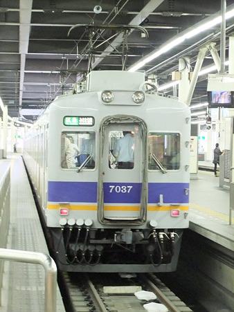 DSCF2704
