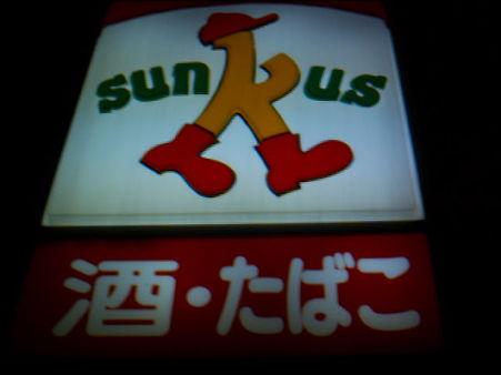 http://art22.photozou.jp/pub/347/285347/photo/30646353.jpg