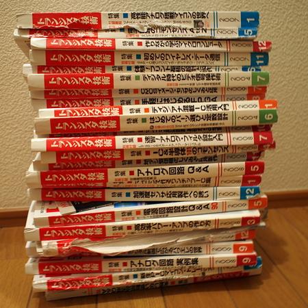 100123_書籍電子化02