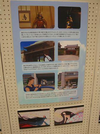 AnimeCenter012