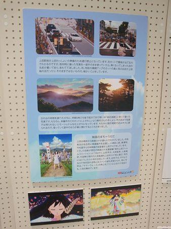 AnimeCenter013