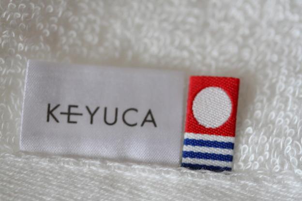 KEYUCA imabari towel(ケユカ 今治 タオル)フロール バスタオル 2