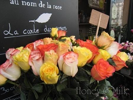 パリ花2 IMG_7109