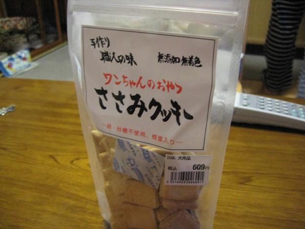 写真: otatu_sasami
