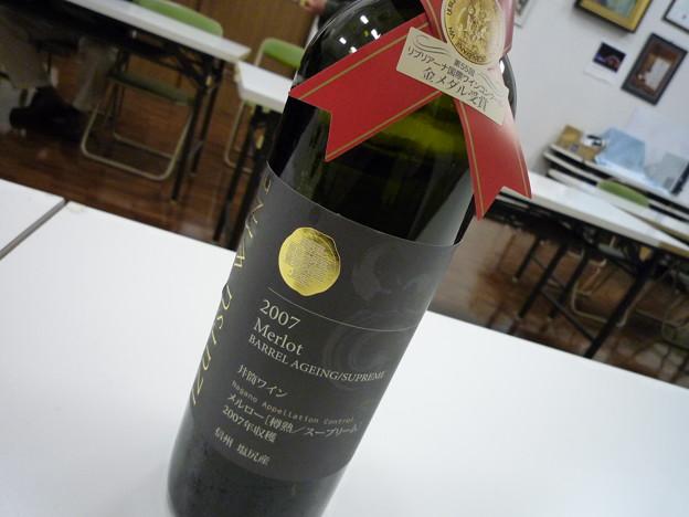 井筒ワイン(長野県塩尻市)