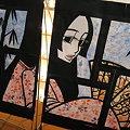 Photos: キャンドルナイト 茶屋町