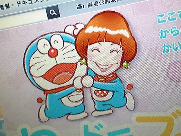 水田わさびの画像 p1_35