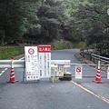 写真: 【新燃岳バスプロ携帯より】通行止め