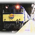 上野駅 寝台特急 北陸