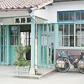 Photos: 山陰本線 馬路駅