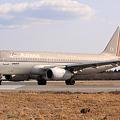 Photos: Ibaraki Airport Asiana Airlines Airbus A320-232