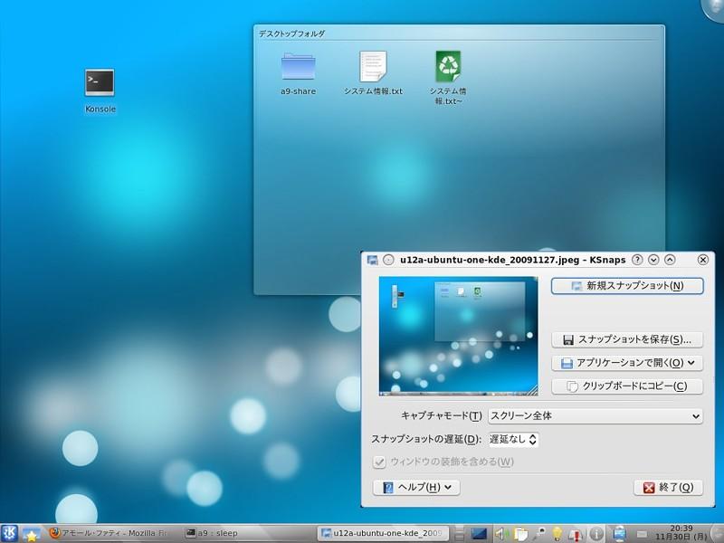 a9-desktop-2009-11-30_2039