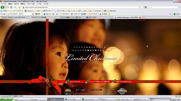 写真: クリスマス3