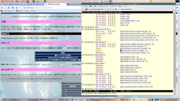 写真: u9-pcl-cvs_20091229