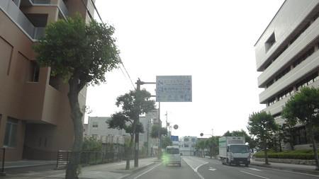 エンゼルライン看板(1)
