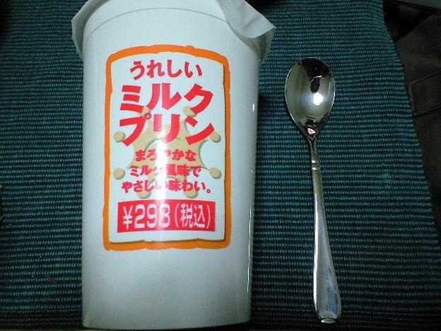 コンビニの大容量ミルクプリン