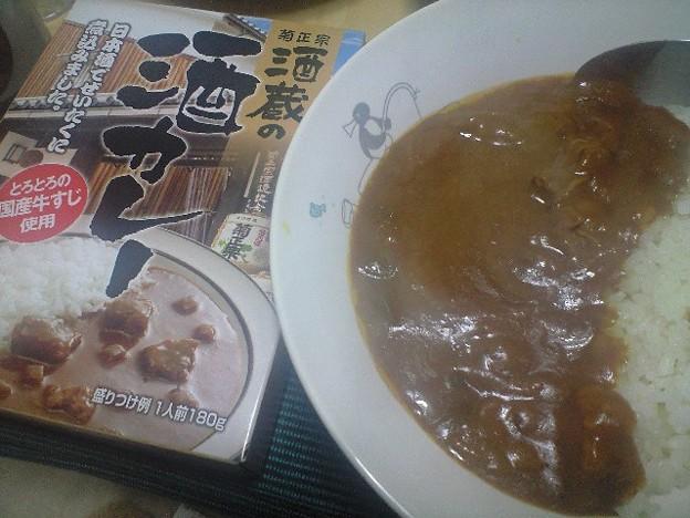 日本酒カレー