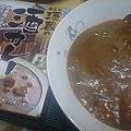 Photos: 日本酒カレー