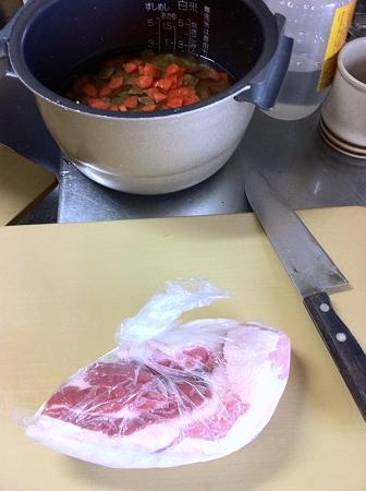 熟成した塩豚で炊き込みご飯を作ろうと思う