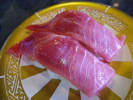 上越の湯 すし市場(北海寿司!?)中とろ