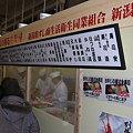 Photos: 親父が握る生寿司の屋台