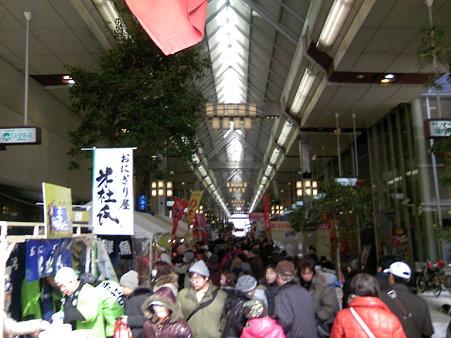 食の陣当日座古町会場2010
