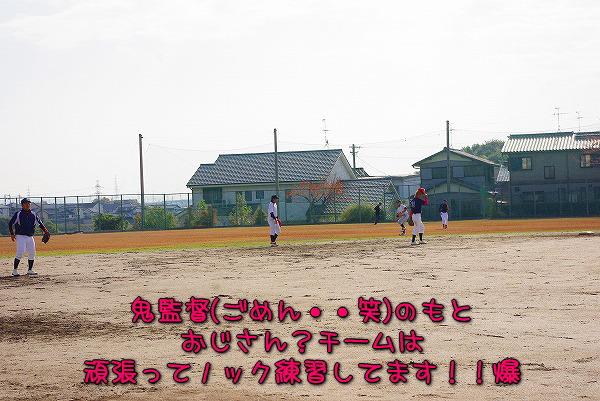 s-myu2009_1128(006)