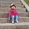 Photos: 石段と倖君
