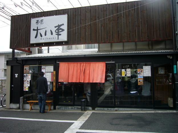 大八車@桜新町(東京)