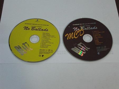 323-No Ballads_1
