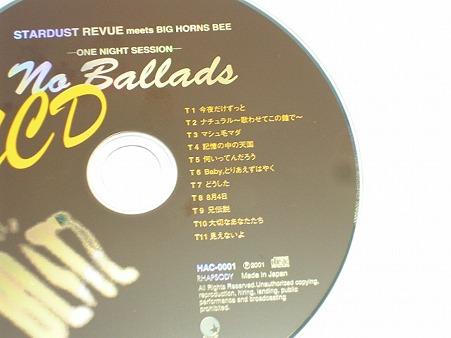 323-No Ballads_3