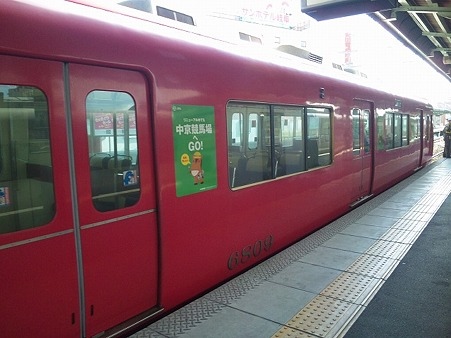 1126-6809koukoku