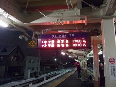 117-笠松LED_1