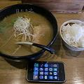 Photos: 麺匠ほたる火 味噌+ご飯