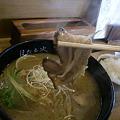Photos: 麺匠ほたる火 チャーシュー