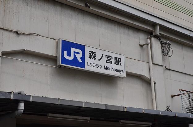 2012_0602_135457 森ノ宮駅