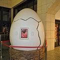 Photos: JR上野駅の卵DSC_2991