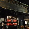 Photos: 私的街角激写_東京台東区浅草_駒形どぜうDSC_3576