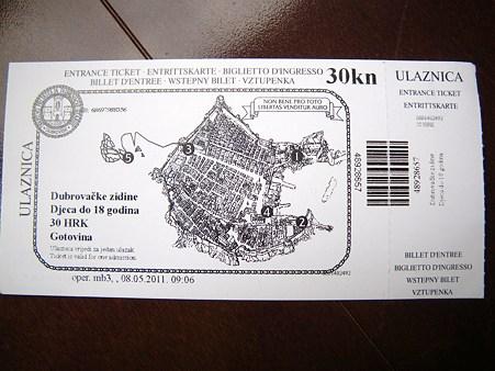 城壁のチケット(表)