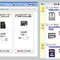 Photos: ドコモが64MBのmicroSDを2,625円で売ってるwwwwwwwwww