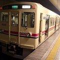 都営新宿線 急行本八幡行 CIMG7269
