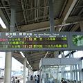 Photos: 新幹線ホーム(姫路)