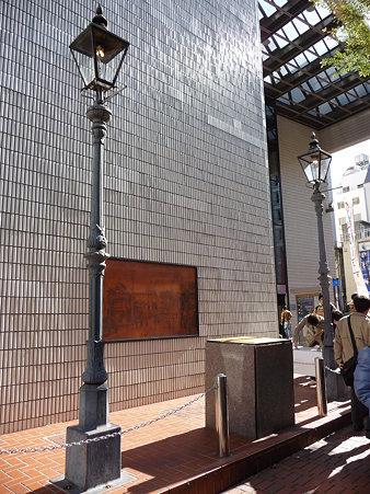 091103-馬車道 (25)