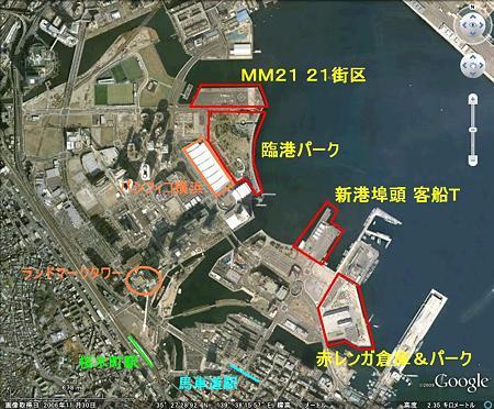 新港・MM21