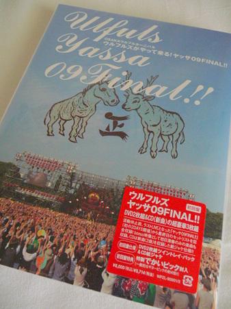 091112-ヤッサ09 DVD