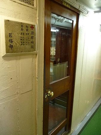 091112-日本丸船内 (29)