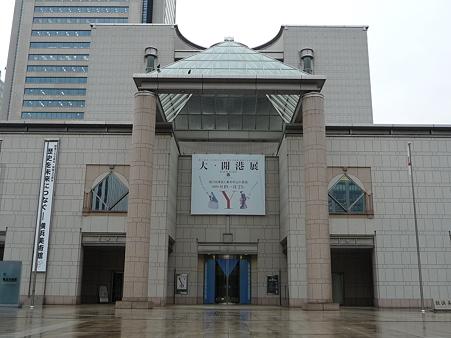 091117-横浜美術館+みなと博物館 (3)
