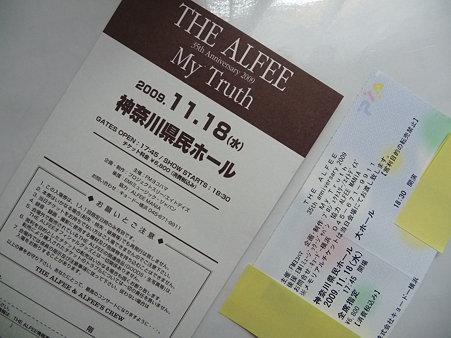 091118-カナケン メモチケ (2)