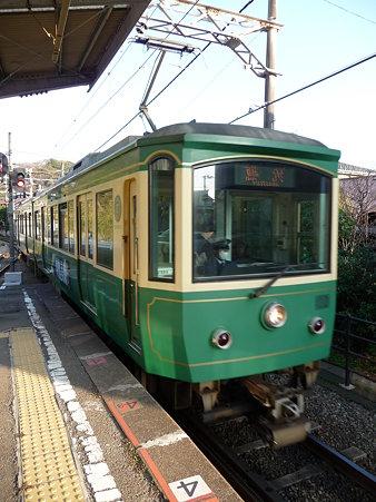091126-江ノ電 (19)